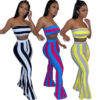 striped two piece set-model front view