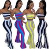 striped two piece set-model view
